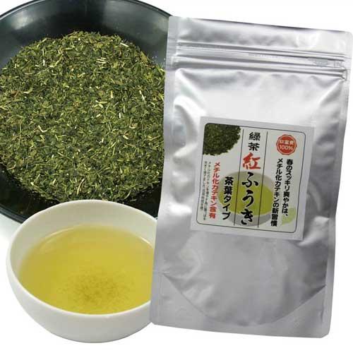 べにふうき茶葉80g